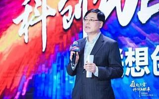 杨元庆:联想支持创业家们实现每一个可能