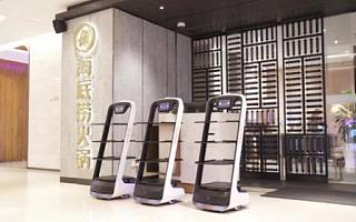 从劳动密集型产业转型,餐饮头部企业大范围引入送餐机器人