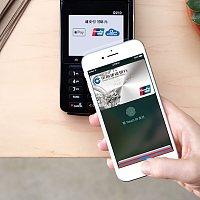 苹果在德国或被迫允许竞争对手调用用于 Apple Pay 的 NFC 芯片