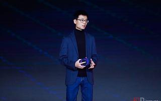 京东数科CEO陈生强:5G落地催化数字科技高效应用
