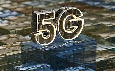史德年:推动融合应用是5G发展的重点和难点