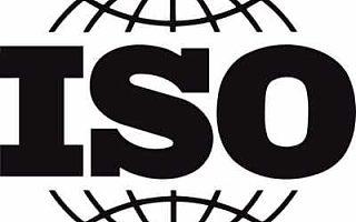 临沂申请企业ISO认证怎么办理?