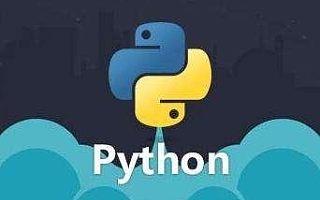 上海Python人工智能培训机构有哪些?