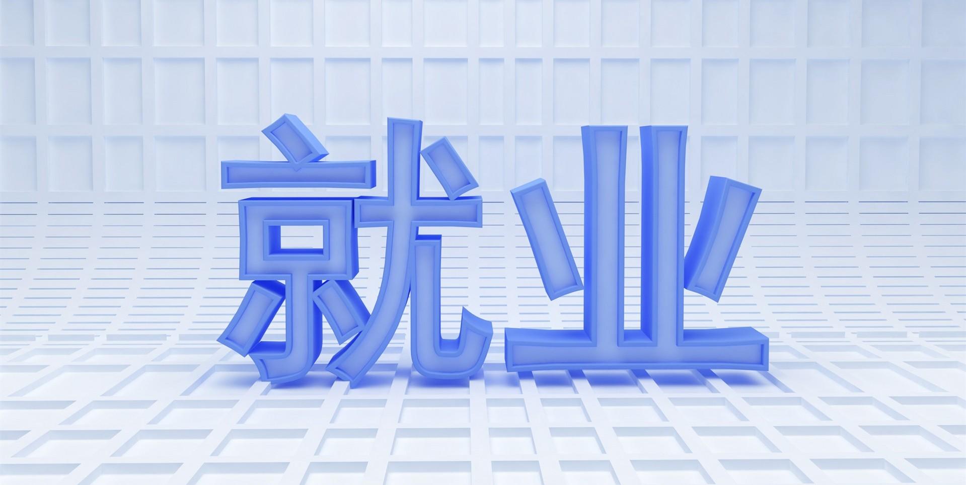 摄图网_400978530_banner.jpg