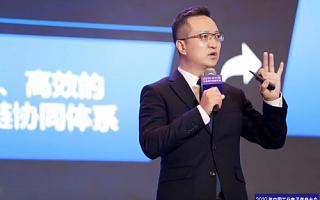 """数字化时代,京东工业品有一支帮企业降本增效的""""陆海空""""军"""