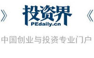 投资界24h | VC退场电子烟,雅虎日本与Line合并,青年汽车子公司破产,思派集团获10亿元D+轮融资