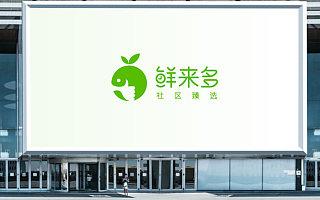 """京东蘑菇街合资公司""""微选""""关闭好店业务,转型社区团购升级为""""鲜来多"""""""