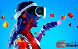 2019黑色星期五:索尼互动娱乐宣布北美市场PlayStation活动