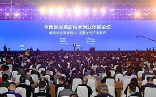 农业农村部部长韩长赋:农村双创人员近4000万