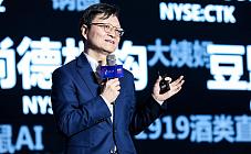 牛文文:一亿左右的公司在中国恰好是我们的中流砥柱