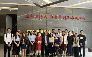 聚力创新,广东省孵化器代表团莅临青瓦创业基地走访交流