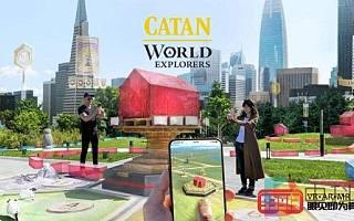 Niantic正在开发AR版本策略游戏《Catan:World Explorers》