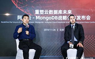 MongoDB独家上线阿里云,已广泛应用于游戏、物联网、金融、物流等行业