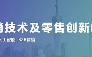 【对话加和科技创始人兼CEO尹子杰】用技术打开未来营销的想象力