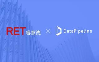 DataPipeline与RET睿意德达成战略合作,释放商业地产数据增长力