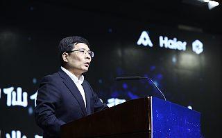 海尔集团总裁周云杰:将大企业的资源开放给全球创客