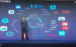 阿里云东北区域首席架构师李勇:四步走促进企业数字化转型