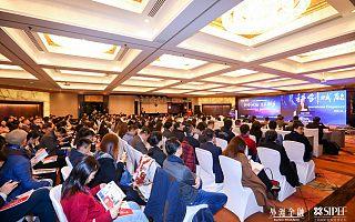 """解构上海城市区域创业生态,""""2019上海最具投资潜力50佳创业企业""""榜单今揭晓"""