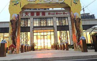 平湖恒大御景湾营销中心——电话;地址;最新<font>房源</font>详情!【官方网站】