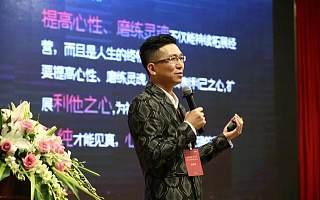 一天卖3个亿,这个品牌如何做中国男人的生意?