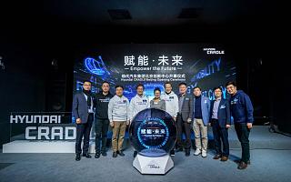 """现代汽车集团北京创新中心正式成立,""""全球五大创新基地""""的顺利构建完成"""