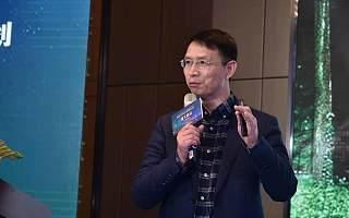 """SAS金融科技创新中心总经理卜安洵:数据驱动产业赋能一体化平台""""赛客森林""""官宣成立"""