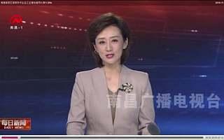 五分钟!南昌电视台每日新闻长篇通讯报道高新区科技创新
