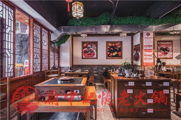 重庆火锅店加盟
