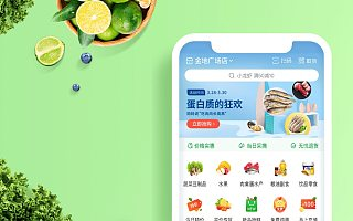 欠薪超 3000 万元,生鲜电商呆萝卜关闭杭州中心