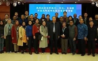 世界银行带着印尼、柬埔寨代表团来华学习淘宝村经验