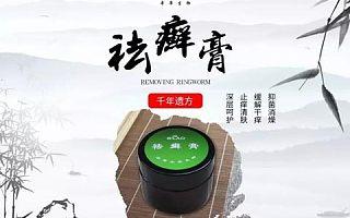 西域千年佛医古遗方-添寿本草将亮相2020第27届北京健博会