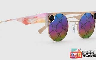 Snapchat推出了带有AR特效的限量版Gucci眼镜