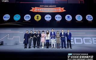 """Flexiv非夕获""""年度最具潜在投资价值企业奖"""",自适应机器人受关注"""