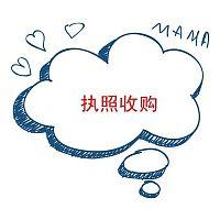 专业做北京大小企业税务转股