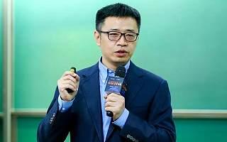 技术驱动商业变革   清华-阿里新商业学堂项目(首期)模块三
