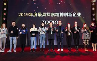 猎云网2019「年度最具探索精神创新企业TOP10」榜单发布!