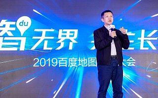 百度地图发布新一代人工智能地图生态全景,打造中国最大智能化位置服务平台