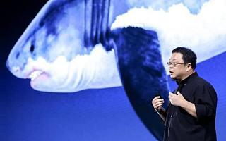 【动点播报】罗永浩在线答疑鲨纹黑科技,三星会计欺诈案宣判