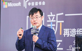 """香港创业创新研究院曹仰锋:自我""""刷新""""是企业转型和增长的良方"""