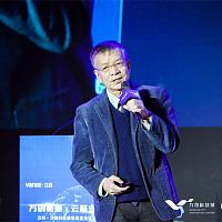 中国工程院院士吴汉明:我国集成电路产业需系统性更新和发展