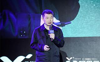 中国科学院软件研究所张健:发展软件产业,必须保障软件质量