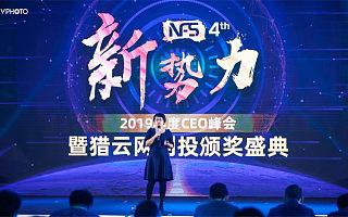 能链集团联合创始人兼CEO王阳:能源网络数字化将成为能源市场的历史性契机
