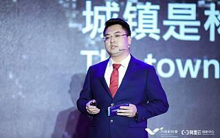 江西万科总经理刘伟东:万科将持续成为未来城市探索的践行者