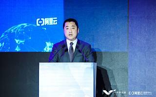 万科上海区域副总经理王哲:以阿里生态资源为平台,推动区域更新