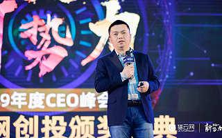 梅花创投吴世春:未来十年,依然是中国创业者的黄金时期