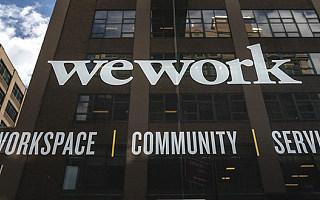 【钛晨报】WeWork拟出售办公管理平台;德国电信运营商宣布将采用华为设备建设5G网络;映客执行董事兼COO廖洁鸣辞职