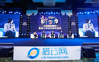圆桌论坛:5G-开创产业变革新纪元