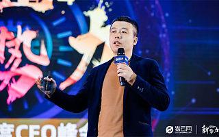雷鸟科技CEO李宏伟:正在崛起的场景互联网能为行业带来哪些机会?