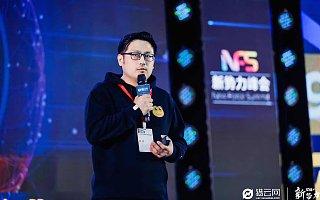 麦飞联合创始人兼CEO宫华泽:发展数字农业,需要强有力技术与新农人