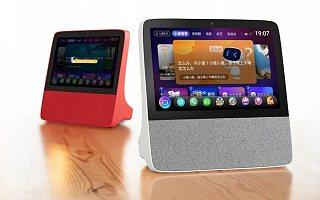 百度希望配备 8 英寸屏幕的小度在家智能屏 X8 能成为孩子的好伴侣